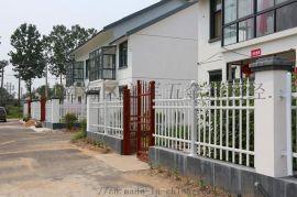 广东东莞塑钢交通护栏厂家铝合金栏杆机场**防护栏
