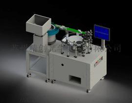 纽扣自动光学检测筛选机