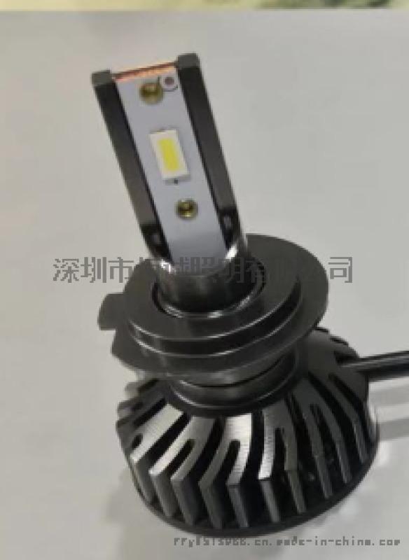 LED汽车灯 LED COB 汽车大灯