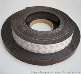橡胶磁导航磁条包装磁片磁性展示磁条