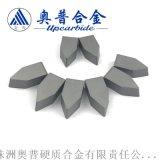 硬質合金標準焊接刀頭C125型 鎢鋼刀頭