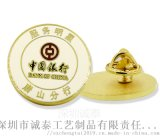 金属压铸徽章订制,精美公司胸针,订做企业年会胸徽