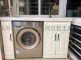 徐州洗衣机伴侣厂家定制阳台柜洗衣机柜洗衣柜
