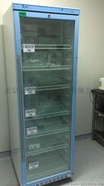 福意联实验室冷藏箱FYL-YS-230L