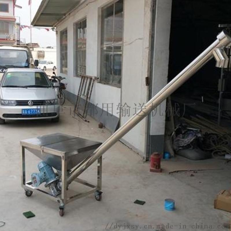 有機肥垂直螺旋提升機 立式絞龍螺旋輸送機LJQC