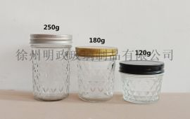 钻石瓶鱼子酱瓶蜂蜜瓶储物瓶玻璃瓶果酱瓶