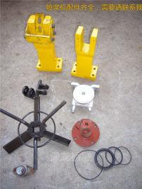 青海海西液压湿喷机/大功率干喷机配件图片视频