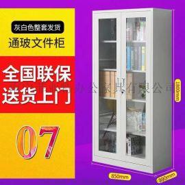 厂家直销文件柜资料柜档案柜凭证柜加厚钢制书柜