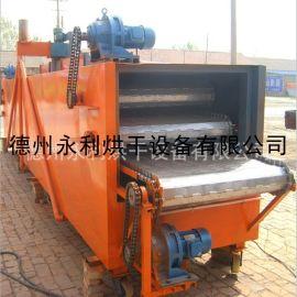 工厂直售硅砂石烘干机 大型隧道式干燥机