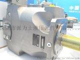 替代派克变量液压泵PV092R1D1T1NMMC