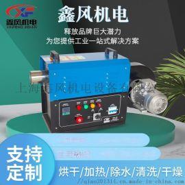 8千瓦工業熱風機,空氣加熱器,大棚養殖烤漆房烘幹機