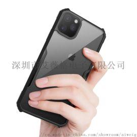 新款iPhone12 pro四角防摔壳适用苹果