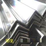 安徽304不鏽鋼角鋼廠家,鏡面不鏽鋼角鋼現貨