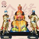马王爷神像 树脂雕像 寺庙供奉神像 彩绘贴金佛像