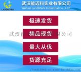 湖北武漢對甲氧基肉桂酸乙酯廠家直銷