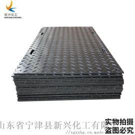 泥泞路面防滑PE板 可移动铺路垫板厂家定制