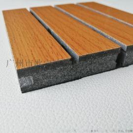 展览馆环保建材装饰板 防火陶铝吸音板