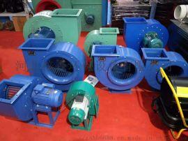 除尘风机,铸造厂高压防爆风机,不锈钢除尘风机