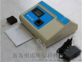 污水氨氮分析仪LB-AD-1
