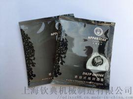 云南小颗粒咖啡包装机 无纺布挂耳咖啡内外袋一体机