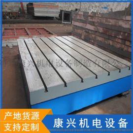焊接实验划线平台平板 铸铁刮研平台