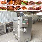 鸭翅糖熏炉厂家-鸭掌糖熏炉多少钱-熏鸡糖熏炉可定制