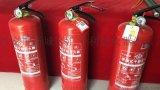西安哪里有卖灭火器灭火毯的13772120237