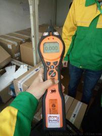 长形770种气体便携式VOC气体检测仪