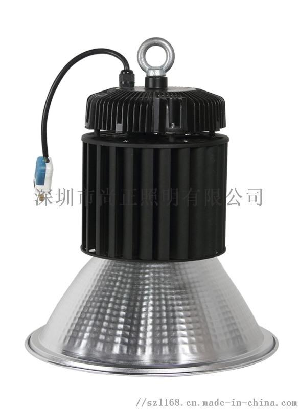 尚正照明 高品質 LED工礦燈廠房燈