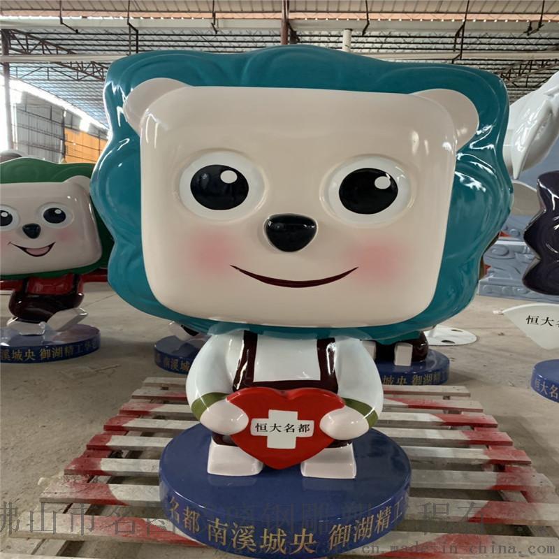 专业生产商场主题卡通雕塑,江门玻璃钢卡通雕塑