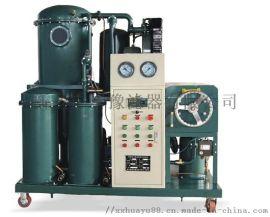 ZLYC系列真空滤油机是高效还是低效