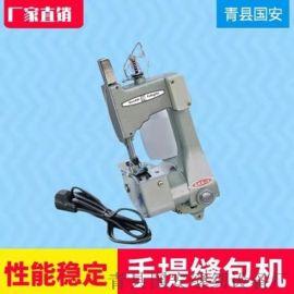 河北青县供应国安牌GK9-2型手提缝包机