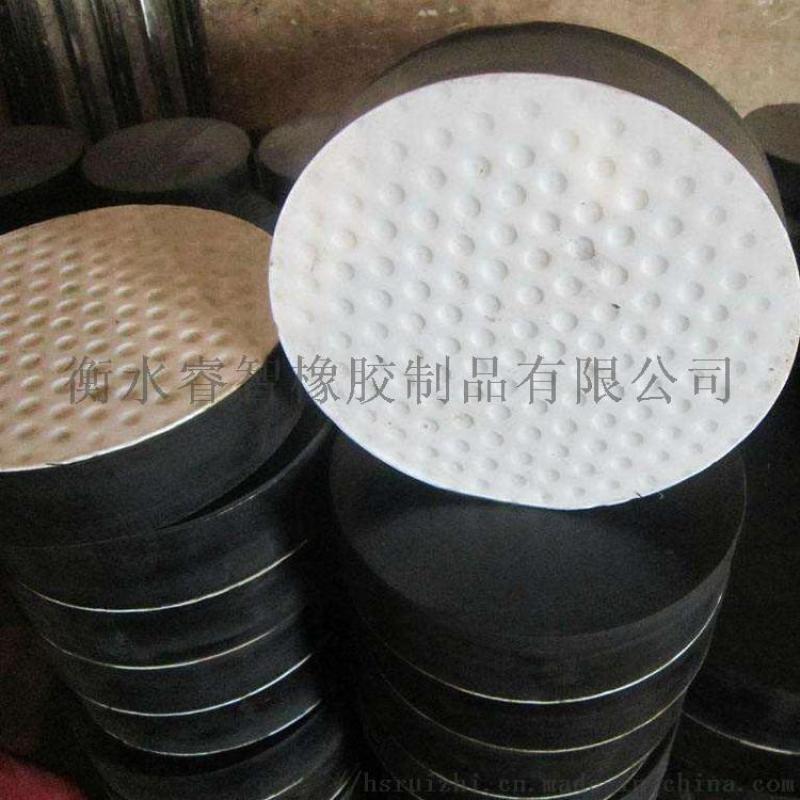 桥梁板式橡胶支座-桥梁橡胶垫块