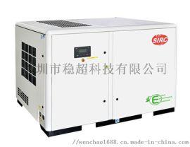深圳螺杆式空压机价格实惠又实用的厂家
