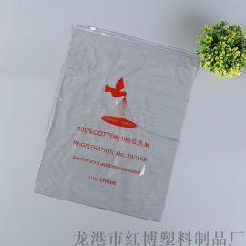 定制磨砂拉链袋透明pvc服饰包装袋衬衫自封袋