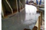 建筑加固用灌浆料厂家