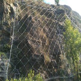 景区山体防护网.旅游景点落石防护网.山体落石防护网