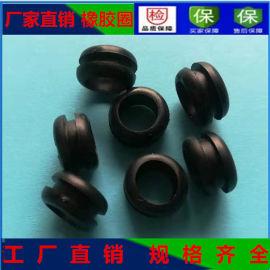 PVC护线套 橡胶圈 塑料出线圈 O型管护套