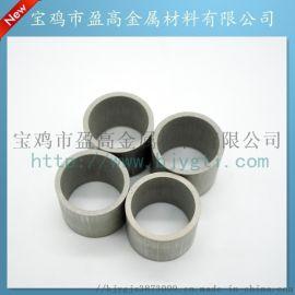 微孔钛烧结滤环、多孔不锈钢粉末冶金滤环