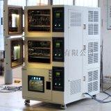 三箱式高低温试验箱