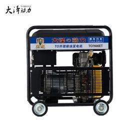 5kw开架式柴油发电机