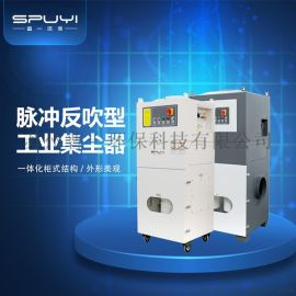 滤筒式移动式工业集尘器 脉冲反吹工业集尘器