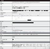 AMETEK/阿美特克美国SLM14Chassis