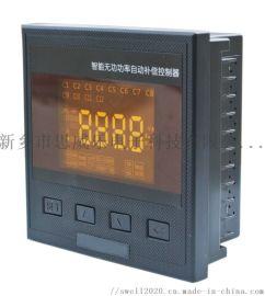 JKWA-12B低压无功补偿控制器