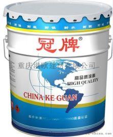 重庆200-800℃有机硅耐高温漆/涂料