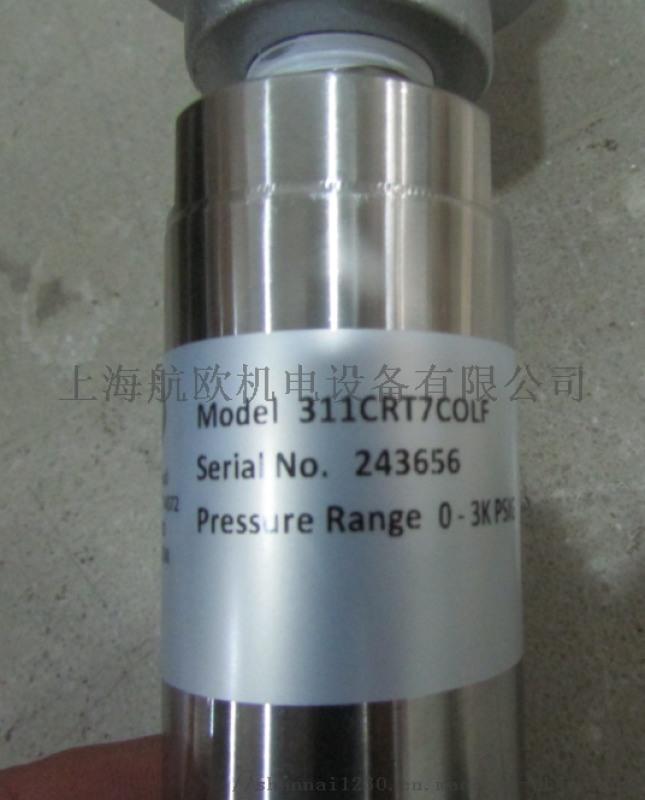GP:50传感器211-C-RV-7-AA