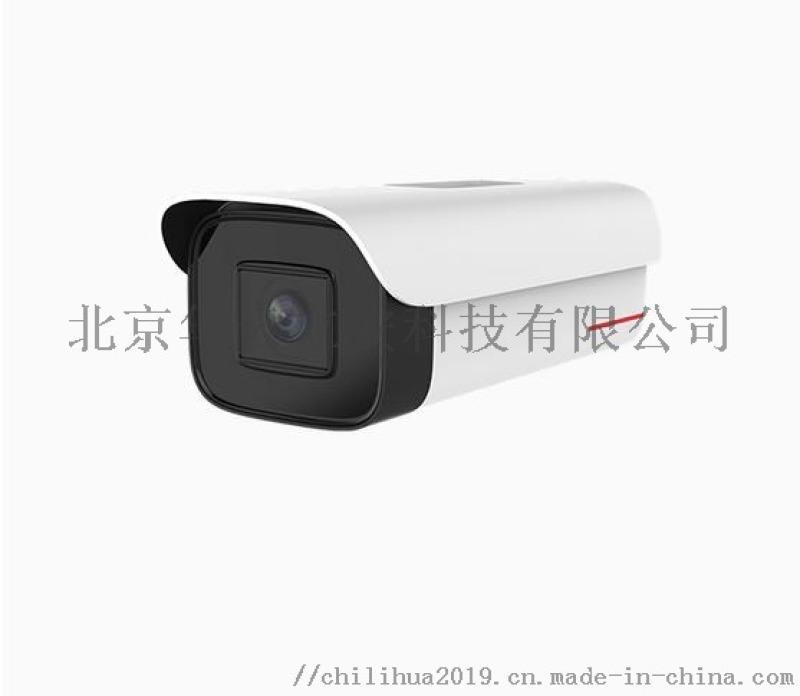 华为好望AI红外筒型摄像机D2150-10-SIU