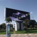 户外广告大屏|户外LED电子屏|户外拼接广告屏