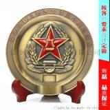 紀念盤定製 金屬紀念盤 紀念牌廠家