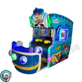射水遊戲機 兒童遊戲機 電玩設備生產制造廠家